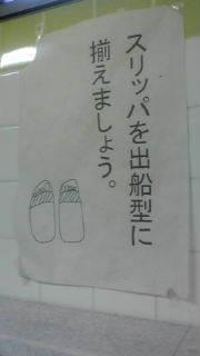 20100703184811.jpg